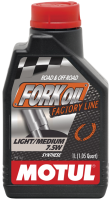 Fork-oil-FL-light-medium-7,5W