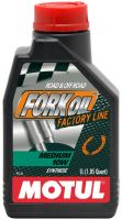 Fork-oil-FL-medium-10W